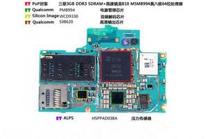 Sony-Xperia-Z3--Z4-teardown (10)